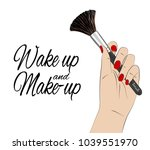wake up and make up quote.... | Shutterstock .eps vector #1039551970