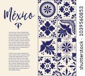 mexican traditional talavera... | Shutterstock .eps vector #1039560853