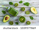 a delicious and healthy green... | Shutterstock . vector #1039577869