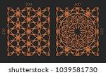 laser cutting set. woodcut...   Shutterstock .eps vector #1039581730