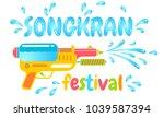 vector logo gun for songkran... | Shutterstock .eps vector #1039587394