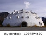 cantwell  alaska   september 5... | Shutterstock . vector #1039594630
