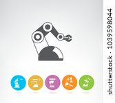 industrial robot icons set | Shutterstock .eps vector #1039598044