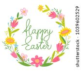 cute vector card with easter... | Shutterstock .eps vector #1039602529