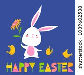cute vector card with easter... | Shutterstock .eps vector #1039602538