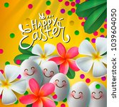 happy easter card with eggs and ... | Shutterstock .eps vector #1039604050