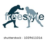 silhouette of fighters on a... | Shutterstock .eps vector #1039611016