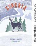 siberia  reindeer on the... | Shutterstock . vector #1039619770