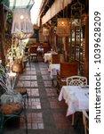 restaurant patio in vintage... | Shutterstock . vector #1039628209