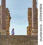 baalbek   lebanon . little girl ... | Shutterstock . vector #1039640806