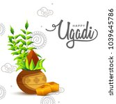illustration of happy ugadi... | Shutterstock .eps vector #1039645786