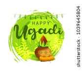 illustration of happy ugadi... | Shutterstock .eps vector #1039645804