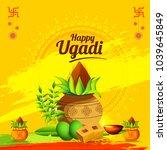 illustration of happy ugadi... | Shutterstock .eps vector #1039645849
