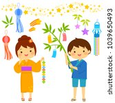 tanabata star festival in japan.... | Shutterstock .eps vector #1039650493