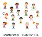 set of children cartoon... | Shutterstock .eps vector #1039654618