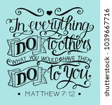 hand lettering in everything do ... | Shutterstock .eps vector #1039667716