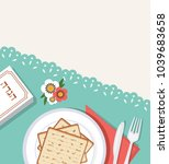 traditional passover table for... | Shutterstock .eps vector #1039683658