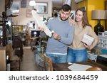 handsome guy with girlfriend... | Shutterstock . vector #1039684459