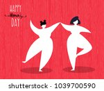 happy women's day greeting card ... | Shutterstock .eps vector #1039700590