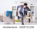 businessman late for office due ... | Shutterstock . vector #1039711150