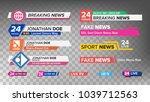 tv news bars set. sign of lower ... | Shutterstock . vector #1039712563