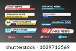 tv news bars set. sign of lower ... | Shutterstock . vector #1039712569