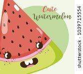 cute fruit kawaii cartoon | Shutterstock .eps vector #1039715554