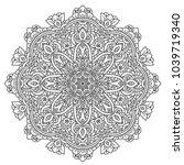black and white mandala vector...   Shutterstock .eps vector #1039719340