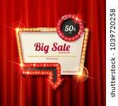 retro light frame. big sale.... | Shutterstock .eps vector #1039720258