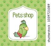 parrot pet shop cartoon | Shutterstock .eps vector #1039721089