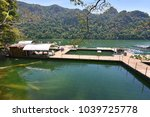 beautiful scenery at dayang... | Shutterstock . vector #1039725778