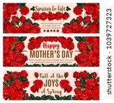 mother day greeting banner with ... | Shutterstock .eps vector #1039727323