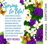 spring time poster of blue... | Shutterstock .eps vector #1039727344