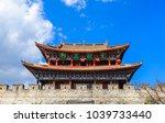 dali  yunnan  china   february...   Shutterstock . vector #1039733440
