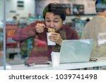 asian businessman in casual... | Shutterstock . vector #1039741498