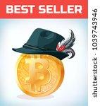 bitcoin in national german hat. ...   Shutterstock .eps vector #1039743946