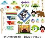 a set of assorted vector... | Shutterstock .eps vector #1039744639