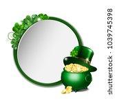 st. patricks day banner. round... | Shutterstock .eps vector #1039745398