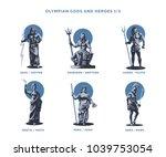 olympian gods and heroes. set 1 ...   Shutterstock .eps vector #1039753054