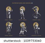 olympian gods and heroes. set 2 ...