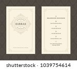 luxury business card and... | Shutterstock .eps vector #1039754614