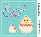 happy easter sign with... | Shutterstock .eps vector #1039767979
