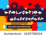 application development concept ... | Shutterstock .eps vector #1039780024