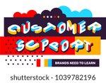 vector creative horizontal... | Shutterstock .eps vector #1039782196
