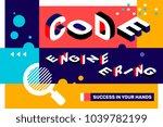 code engineering abstract... | Shutterstock .eps vector #1039782199
