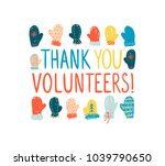thank you volunteers  greeting... | Shutterstock .eps vector #1039790650