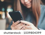 closeup image of a beautiful... | Shutterstock . vector #1039804399