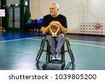disabled sport men relaxation... | Shutterstock . vector #1039805200