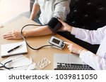 healthcare  hospital and... | Shutterstock . vector #1039811050