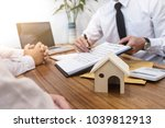 business signing a contract buy ... | Shutterstock . vector #1039812913